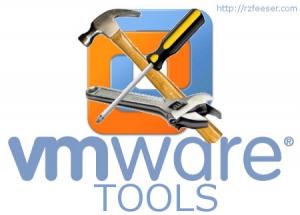 RZFeeser_vmware_logo_tools_linux_install